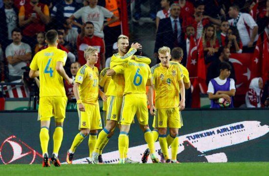 Prediksi Serbia vs Ukraina 17 November 2019